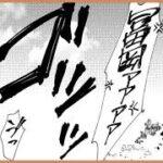 【鬼滅の刃漫画】伊黒小芭内と友達#280