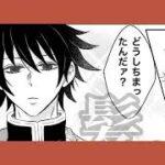 【鬼滅の刃漫画】伊黒小芭内と友達#292