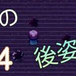 『鬼滅の刃 二次創作』4