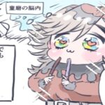 【鬼滅の刃漫画】超かわいい鬼駆除軍 #49
