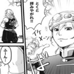【鬼滅の刃漫画】伊黒小芭内と友達#561