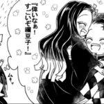 【鬼滅の刃漫画】伊黒小芭内と友達#598