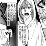 【鬼滅の刃漫画】伊黒小芭内と友達#681