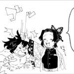 【鬼滅の刃漫画】伊黒小芭内と友達#693