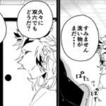 【鬼滅の刃漫画】伊黒小芭内と友達#732