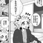 【鬼滅の刃漫画】伊黒小芭内と友達#733