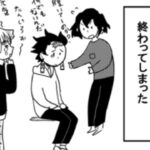 【鬼滅の刃漫画】伊黒小芭内と友達#766