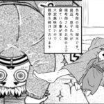 【鬼滅の刃漫画】強くなりなさい、ハニー # 82