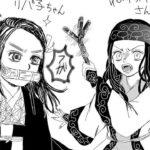 【鬼滅の刃漫画】強くなりなさい、ハニー # 85