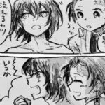 【鬼滅の刃漫画】伊黒小芭内と友達#861