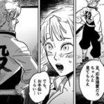 【鬼滅の刃漫画】伊黒小芭内と友達#948