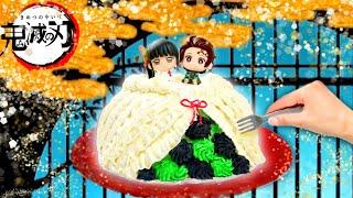 【激かわ❣️炭カナケーキ】鬼滅の刃の炭治郎とカナヲの結婚お祝い手作り恋愛ケーキを作ってみた💖 簡単!漫画アニメイラストの服を再現料理〜!デコレーションDemon Slayer Cake