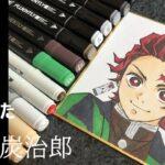 【鬼滅の刃】竈門炭治郎のアナログイラスト コピックとイラストマーカーで塗ってみた Demon Slayer Drawing