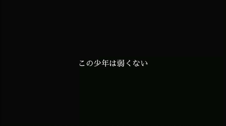 [MAD]鬼滅の刃映画
