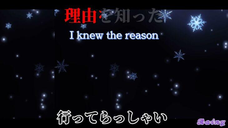 【MAD】紅蓮華【GURENGE】×禰豆子 歌詞 台詞付き【英語歌詞(With English lyrics)あり】