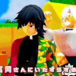 [音量注意]【鬼滅の刃MMD】実弥が冨岡さんを脅かすようです Sanemi seems to be a threat to Tomioka[How singers get scared]