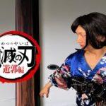 TVアニメ【鬼滅の刃】遊郭編 73話追跡(その1)