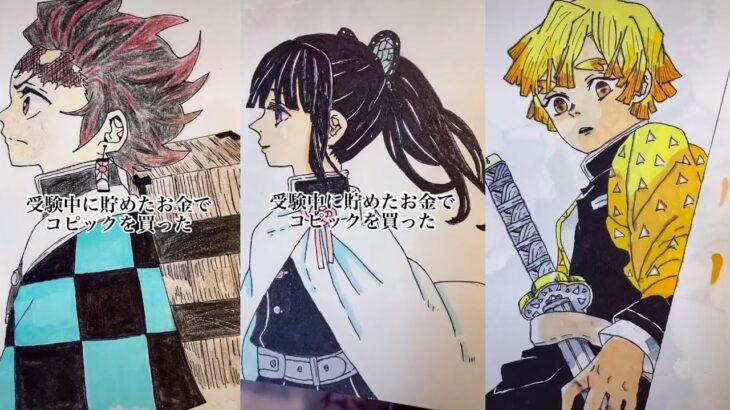 テ ィ ッ ク ト ッ ク 絵   鬼 滅 の 刃 イ ラ ス ト – TikTok Kimetsu no Yaiba Painting #201