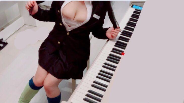 【鬼滅の刃】甘露寺蜜璃がアニメ主題歌弾きます『ピアノ』