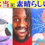【海外の反応】ファンからもらったイラストに感動するケニア人ニキのリアクションを翻訳しました【鬼滅の刃】