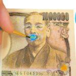 100万円の札束に地球グミを食べる諭吉を描いてみた【イラスト】 #Shorts