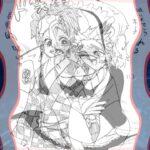【鬼滅の刃漫画】かわいいかまぼこ軍が帰ってきた 120