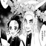 【鬼滅の刃漫画】 子供の頃に戻る #167 ~168