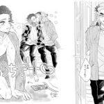【鬼滅の刃漫画】 煉獄日記 2021 # 31