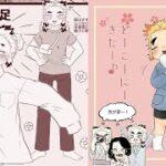【鬼滅の刃漫画】 煉獄日記 2021 #44