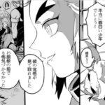 【鬼滅の刃 漫画2021】かまぼこ軍隊はかわいくて面白いです #734
