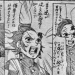 【鬼滅の刃 漫画2021】かまぼこ軍隊はかわいくて面白いです #735