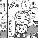 【鬼滅の刃 漫画2021】かまぼこ軍隊はかわいくて面白いです #903