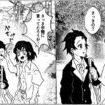 【鬼滅の刃漫画】かわいいかまぼこ隊 2021#1748
