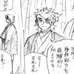 【鬼滅の刃漫画】かわいいかまぼこ隊 2021#1757