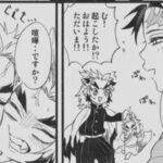 【鬼滅の刃漫画】かわいいかまぼこ隊 2021#1762