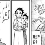 【鬼滅の刃漫画】かわいいかまぼこ隊 2021#1810