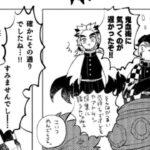 【鬼滅の刃漫画】かわいいかまぼこ隊 2021#1825