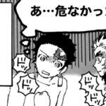 【鬼滅の刃漫画】かわいいかまぼこ隊 2021#1840