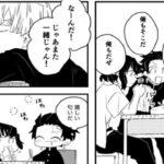 【鬼滅の刃漫画】かわいいかまぼこ隊 2021#1842