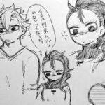 【鬼滅の刃漫画】かわいいかまぼこ隊 2021#1875
