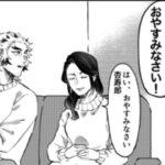 【鬼滅の刃漫画】かわいいかまぼこ隊 2021#1894
