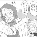 【鬼滅の刃漫画】かわいいかまぼこ隊 2021#1895