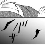 【鬼滅の刃漫画】 永遠に一緒にいる ! #203