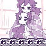 【鬼滅の刃漫画】宇髄天元。そして愛#209