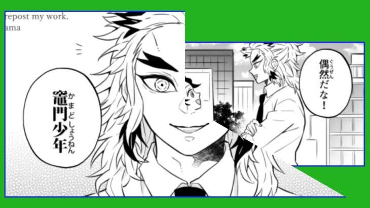 【鬼滅の刃漫画】かなつゆりの秘話 #22