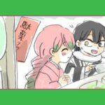 【鬼滅の刃漫画】今年の初めの物語 #3