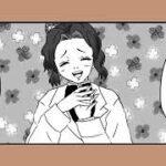 【鬼滅の刃漫画】伊黒小芭内と友達#334