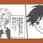 【鬼滅の刃漫画】伊黒小芭内と友達#346