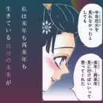 【鬼滅の刃 無限列車編】400億突破!狛治(猗窩座)と恋雪の物語 【MAD 天ノ弱】