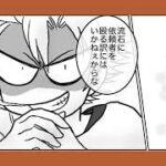 【鬼滅の刃漫画】伊黒小芭内と友達#409